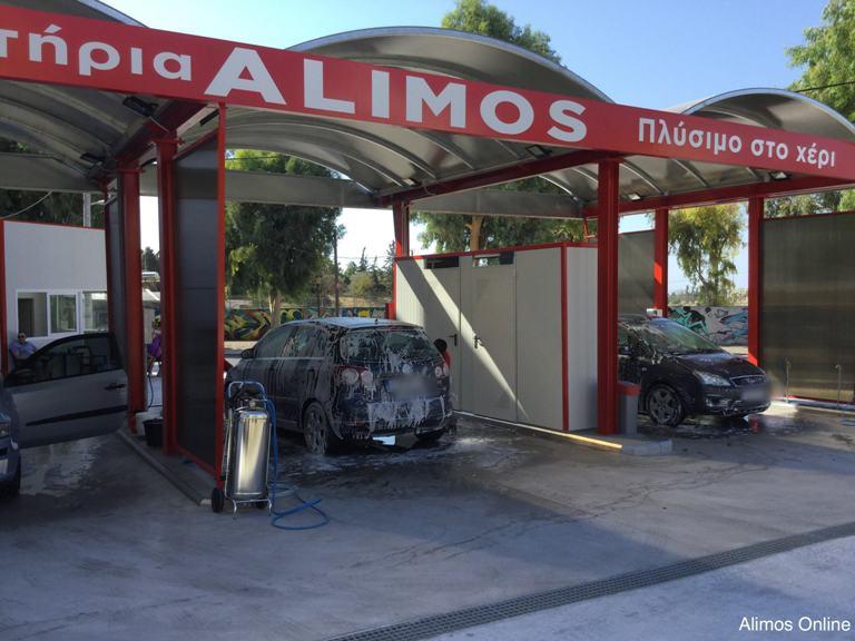 7dc69530b55 Ξεκίνησε τη λειτουργία του πριν λίγες ημέρες, το πλυντήριο αυτοκινήτων  «ALIMOS» στην Λεωφ. Ιωνίας 93.