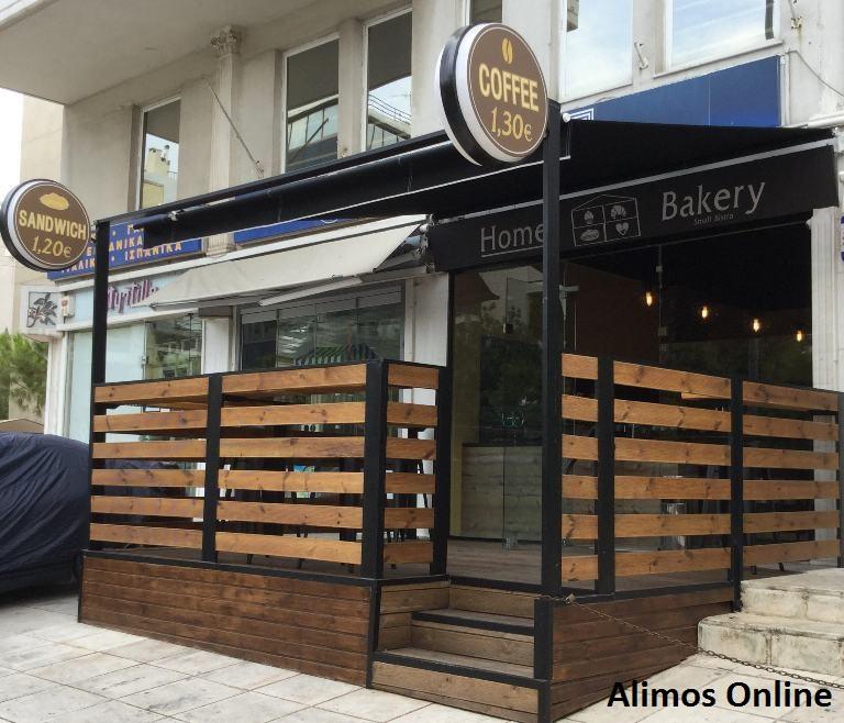 77d5d984f69 Νέο café άνοιξε πριν λίγες ημέρες στην πόλη μας, και συγκεκριμένα στη Λεωφ.  Καλαμακίου 6.